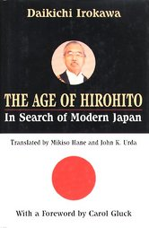 The Age of Hirohito: In Search of Modern Japan