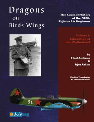 Dragons on Bird Wings: The Combat History of the 812th Fighter Air Regiment - Volume 1: Liberation of the Motherland