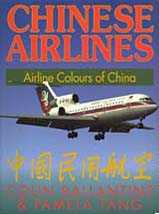 Chinese Airlines : Airline Colours of China