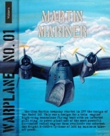 Martin Mariner: From XPBM-1 to PBM-5