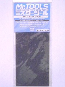 Mr Waterproof Sandpaper 800 grit