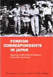 Foreign Correspondents in Japan: Reporting a Half Century of Upheavals From 1945 to the Present