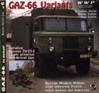 GAZ-66/ZU-23-2 in Detail: Russian Modern Military Light Universal Trucks, Including Russian ZU-23-2 23mm Universal Anti-Aircraft Gun