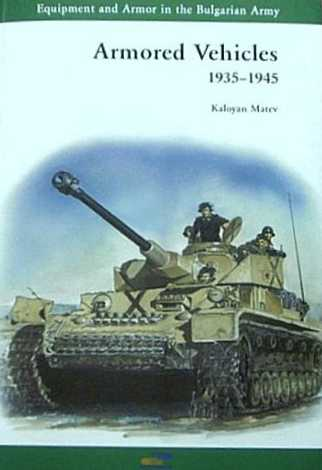 Equipment and Armor in the Bulgarian Army: Armored Vehicles 1935-1945