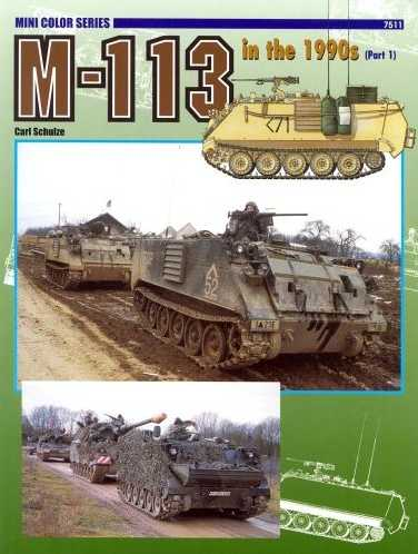 M-113 in the 1990s (Part 1)