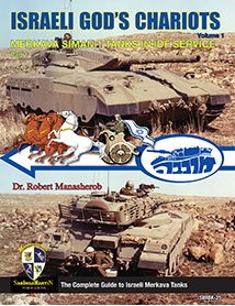 Israeli God's Chariots Volume 1: Merkava Siman 1 Tanks in IDF Service - Part 1