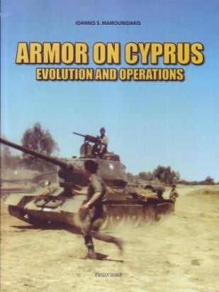 Armor on Cyprus: Evolution and Operations