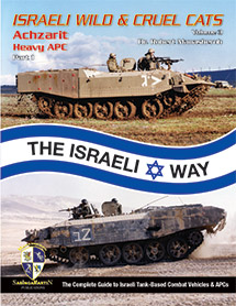 Israeli Wild & Cruel Cats: Achzarit Heavy APC Part 1