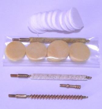 Gun Cleaning Pack - 17 cal - 5/40 thread