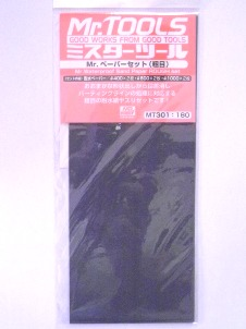 Mr Waterproof Sandpaper Rough Assorted