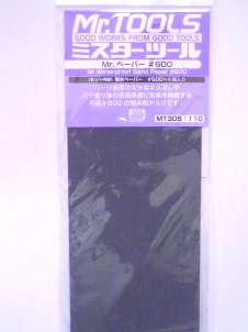 Mr Waterproof Sandpaper 600 grit
